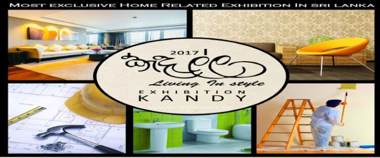Kedella Exhibition 2017