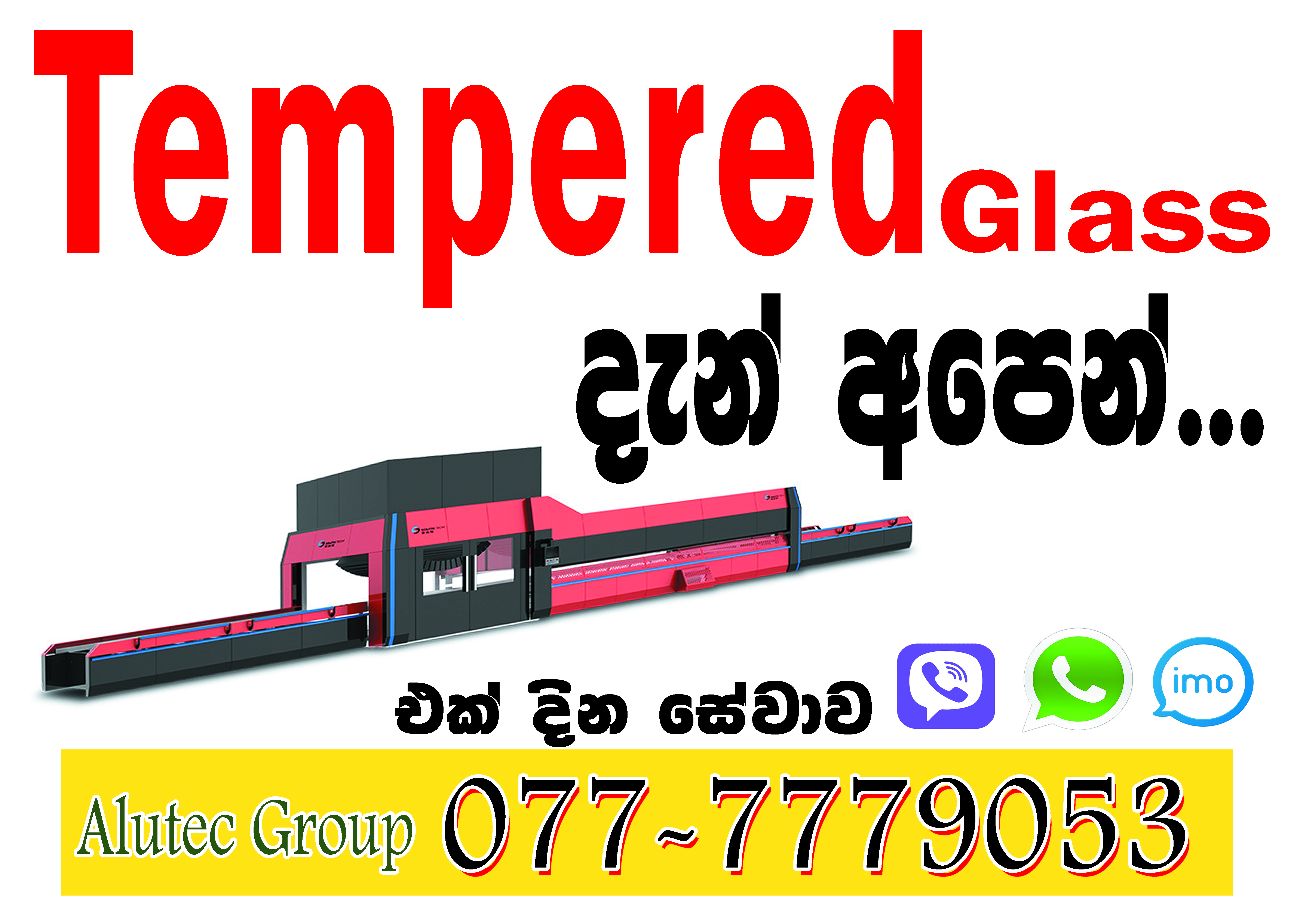 Tempered Glass Now Available